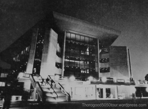 14 Stephens Auditorium Ames Iowa 1969