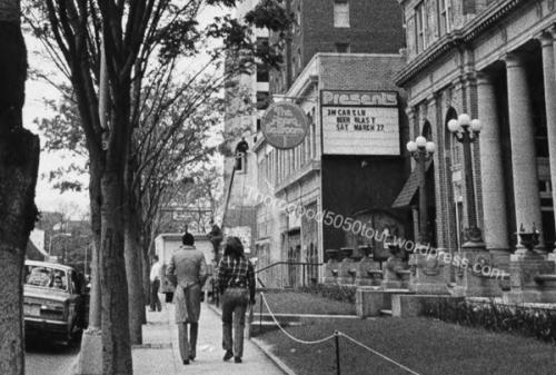 39 Street View Agora Ballroom Atlanta 1982